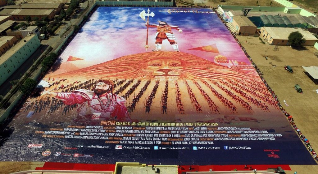 World's largest poster